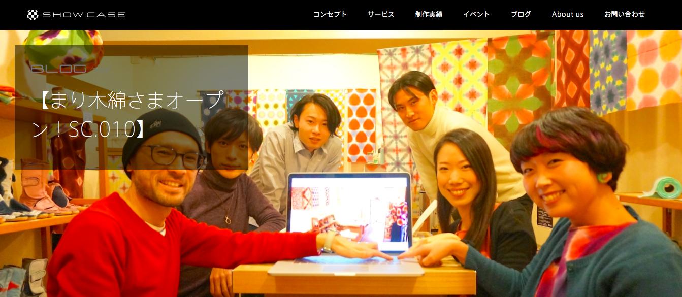 スクリーンショット 2015-12-11 21.50.54
