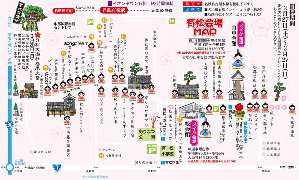 fukuyose2map-1