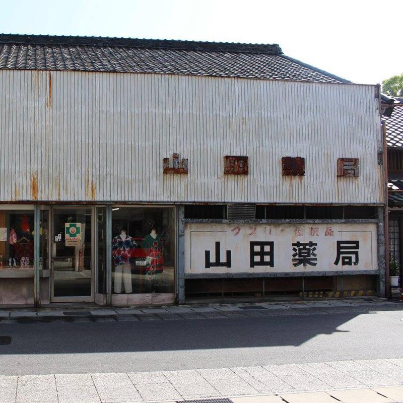 161015_nagoyameitetsu