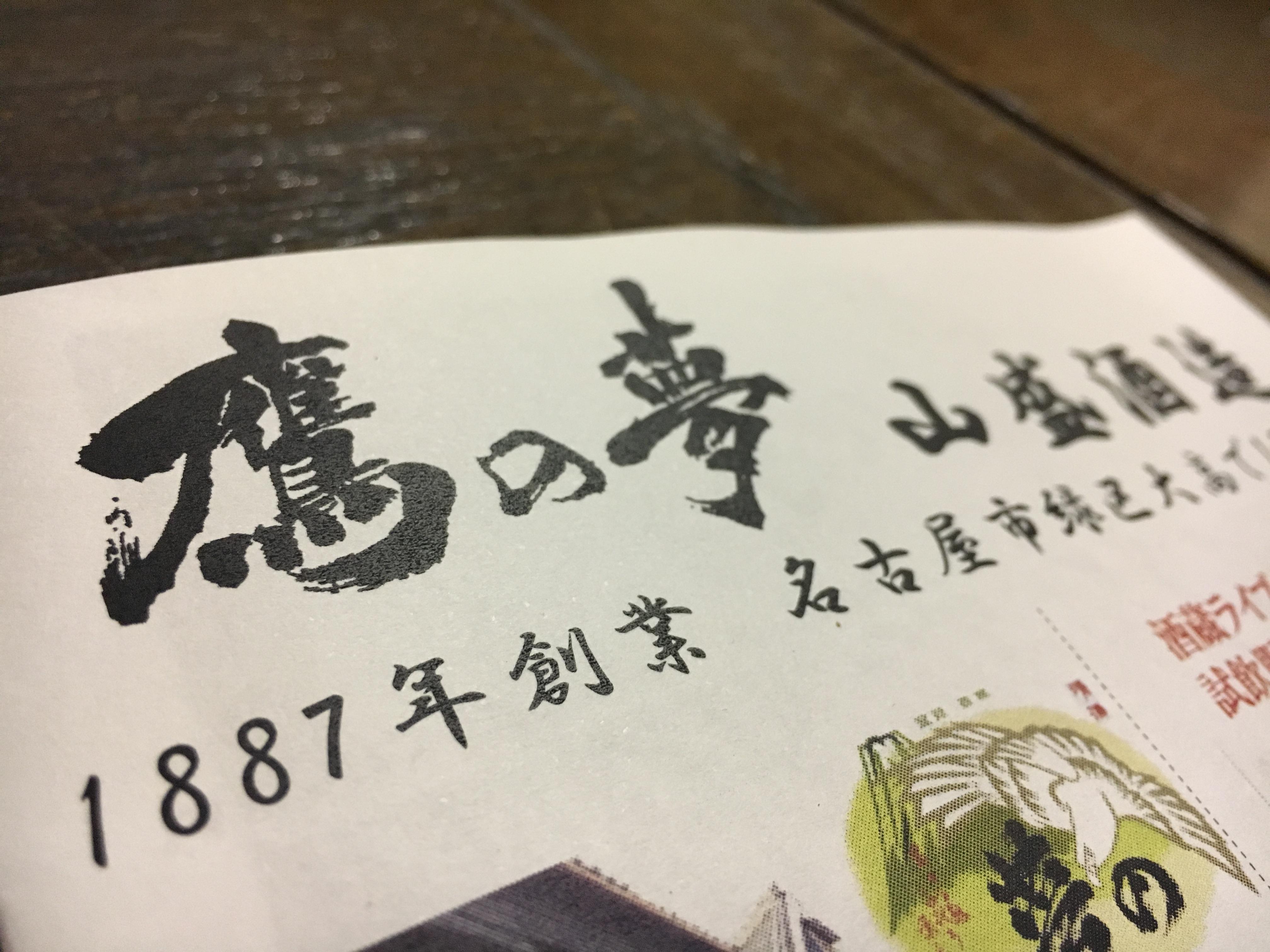 IMG_7342