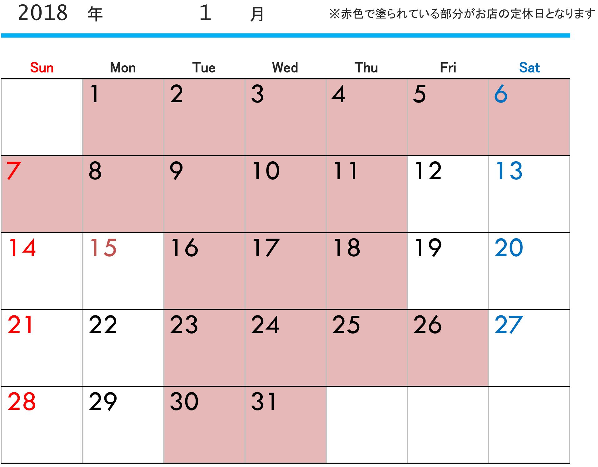 1月定休日カレンダー-カレンダー-1
